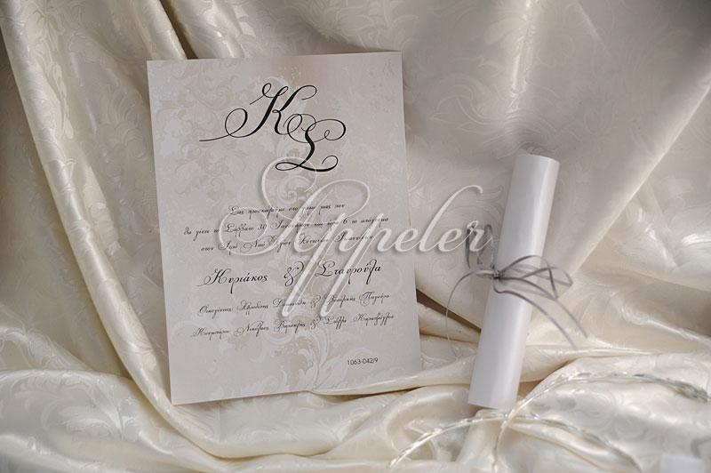 d4a07a93f88f Προσκλητήριο Γάμου Πάπυρος με Ασημί Κορδέλα Appeler