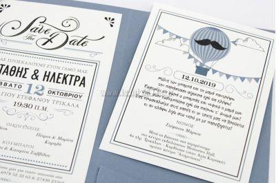 Προσκλητήριο Γάμου 7686